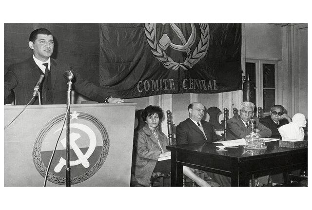 Chile - Union de Partidos Socialistas y Comunistas
