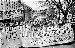 Asociacion de las Madres de la Plaza de mayo