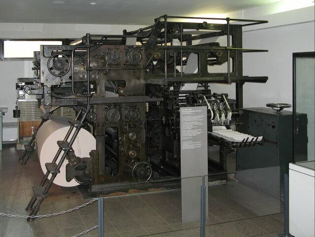 La maquina de impresión rotativa