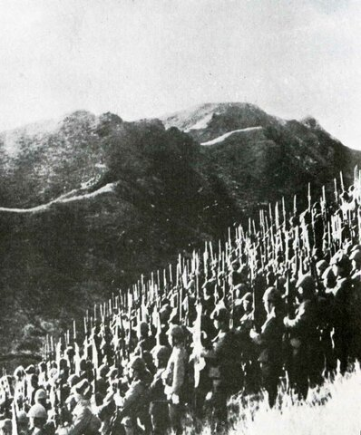 Conquista japonesa de Birmania