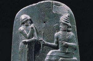 Antecedente histórico El código de Hammurabi