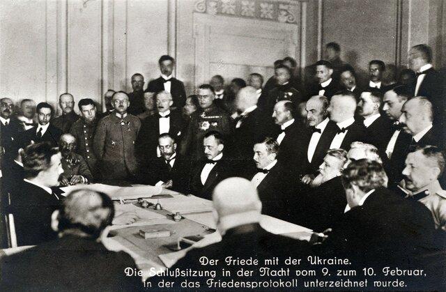 Paz de Brest