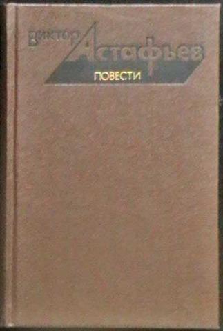 Первая книга!