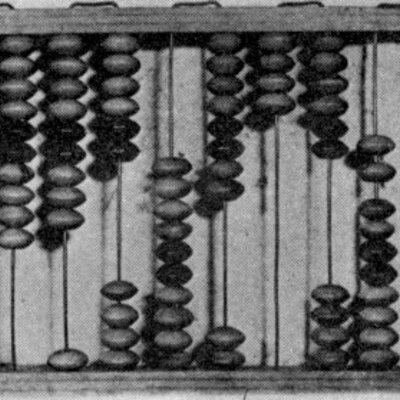 Evolución histórica de la informática timeline
