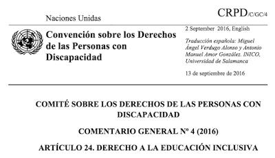Observación general n.º 4 (Comité sobre los Derechos de las Personas con Discapacidad)