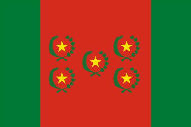 Nacimiento de Bolivia