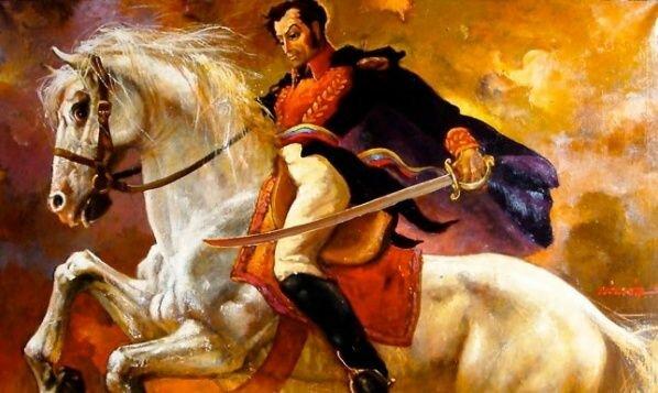 Llegada de Bolívar al Perú