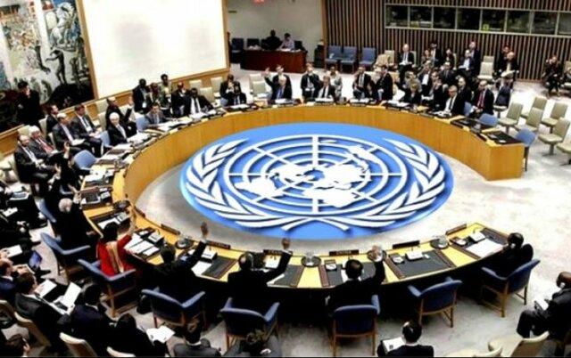 La ONU adopta convención de eliminación de discriminación