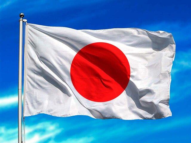 Viatja al Japó