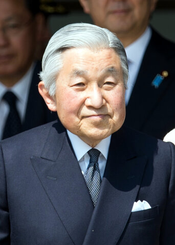 Neix el seu fill, Akihito