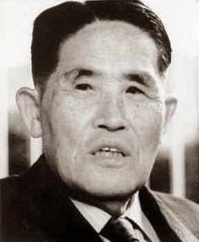 S. Shingo: Sistema de producción en la empresa TOYOTA