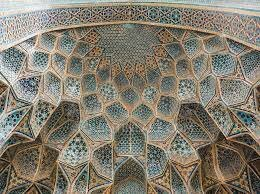 MIDDLE AGES: ISLAMIC(700-1700)