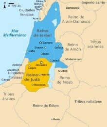 EL REINO DE ISRAEL SE DIVIDE