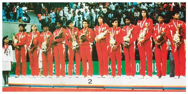 Vigesima cuarta olimpiada