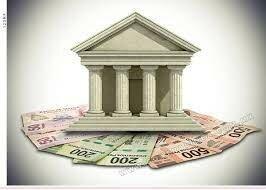 Se emite la Ley Orgánica para el Banco de México
