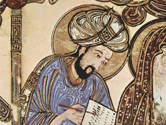 Ibn al-Jatib. (1313-1374).