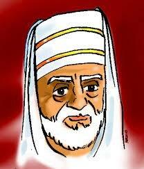 Ibn Jatima. (1300-1369).