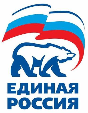 Parliamentary Victory