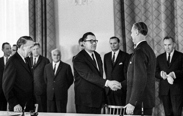 Tratado de No Proliferación de Armas
