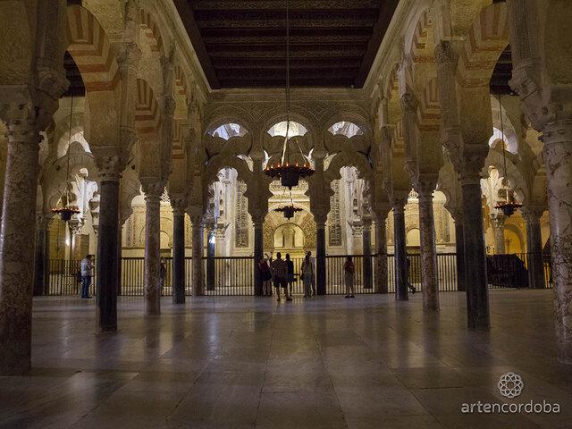 Extensión Mezquita de Córdoba