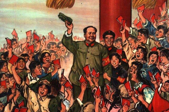 régimen comunista creado en China