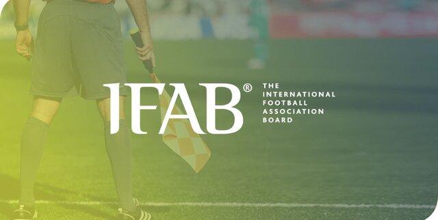 Se crea la International Football Association Board (IFAB)