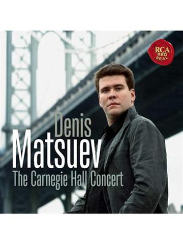Concert at Carnegie Hall.