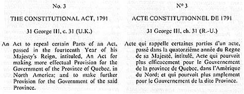 L'Acte constitutionelle