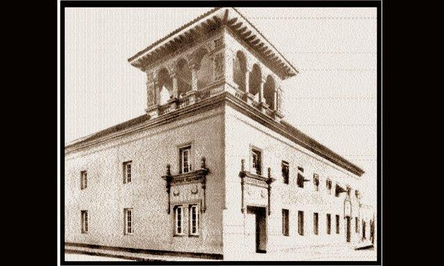 Clausura de la Universidad de Santo Domingo