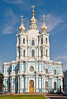 famous Baroque architecture