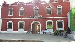 Museo Estatal del Bacanora