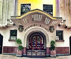 Edificio San Martín