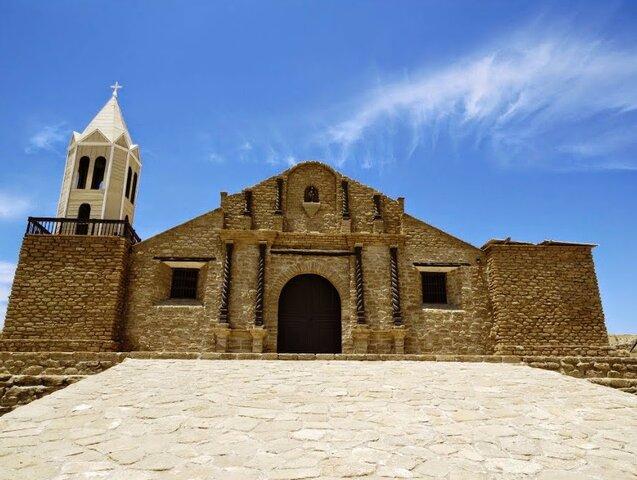 La primera iglesia católica en el Perú