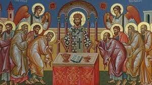 Fundacion Imperio Bizantino