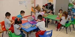 Ampliación de la educación preescolar