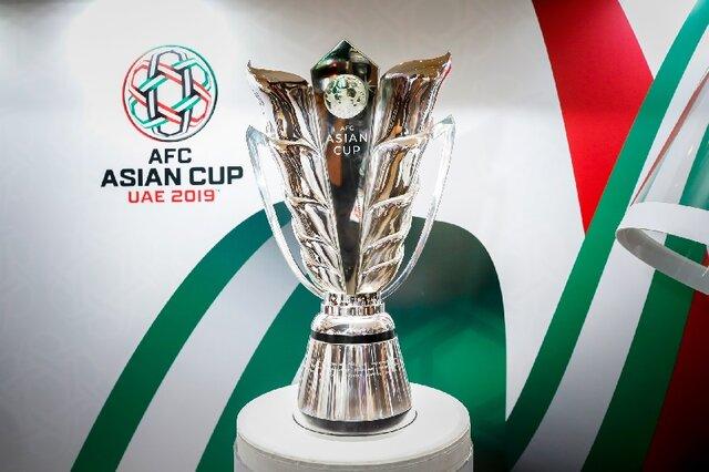 Se juega la primera Copa Asiática