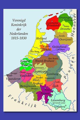 Stichting koninkrijk der Nederlanden