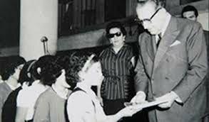 Fundación de la Comisión Nacional de Libros de Texto Gratuitos