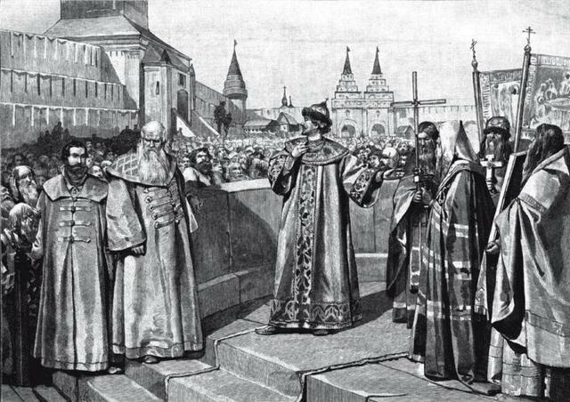 Собрание первого Земского собора