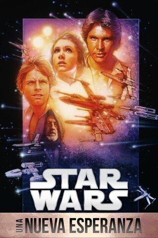 """:Lanzamiento de la película """"Star Wars o Episodio IV: Una nueva esperanza"""""""