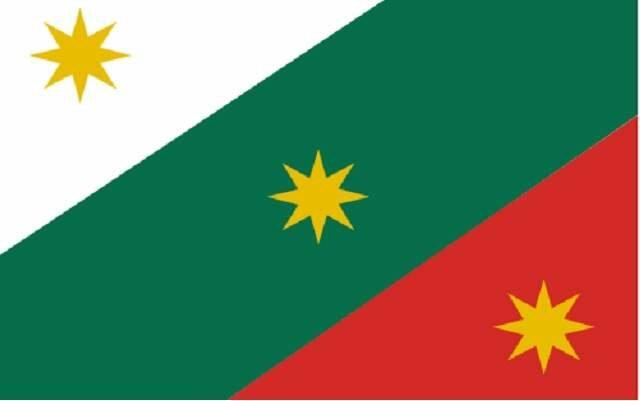 Bandera del Ejército Trigarante.