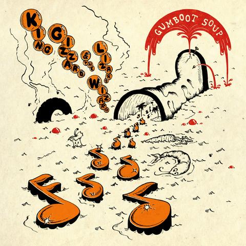 Gumboot Soup