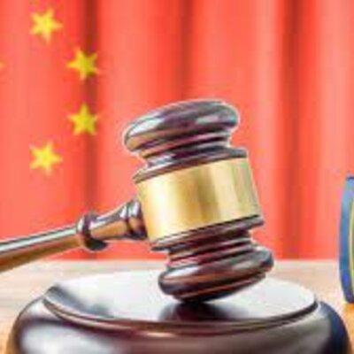 Derecho de la República Popular de China timeline