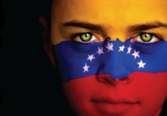 VENEZUELA 5 DE JULIO 1811