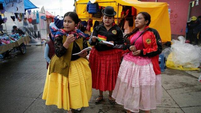 BOLIVIA 6 DE AGOSTO 1825
