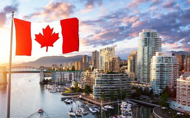 CANADA 1 JULIO 1867