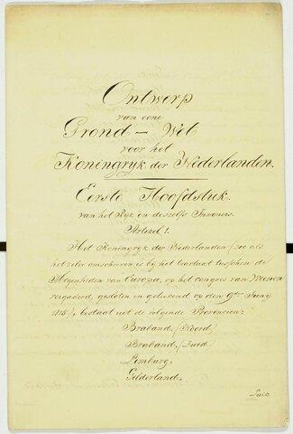 eerste Nederlandse grondwet