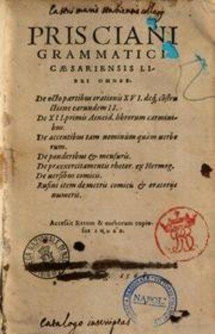 Estudios del latín siglo XII