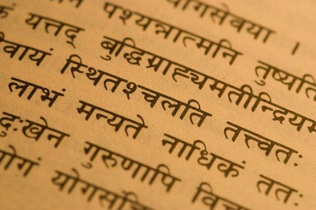 Descubrimiento del Sánscrito