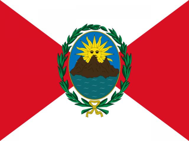 Primera bandera del Perú